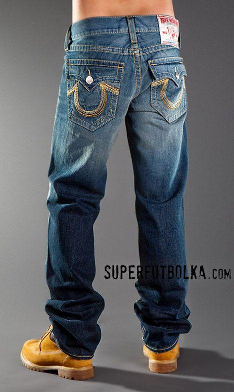 True джинсы